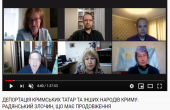 "Historical webinar ""Deportation of Crimean Tatar people and ethnic communities of Crimea: Soviet crime, which has a sequel"""