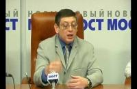 Игорь Щупак о позиции ОУН по отношению к евреям