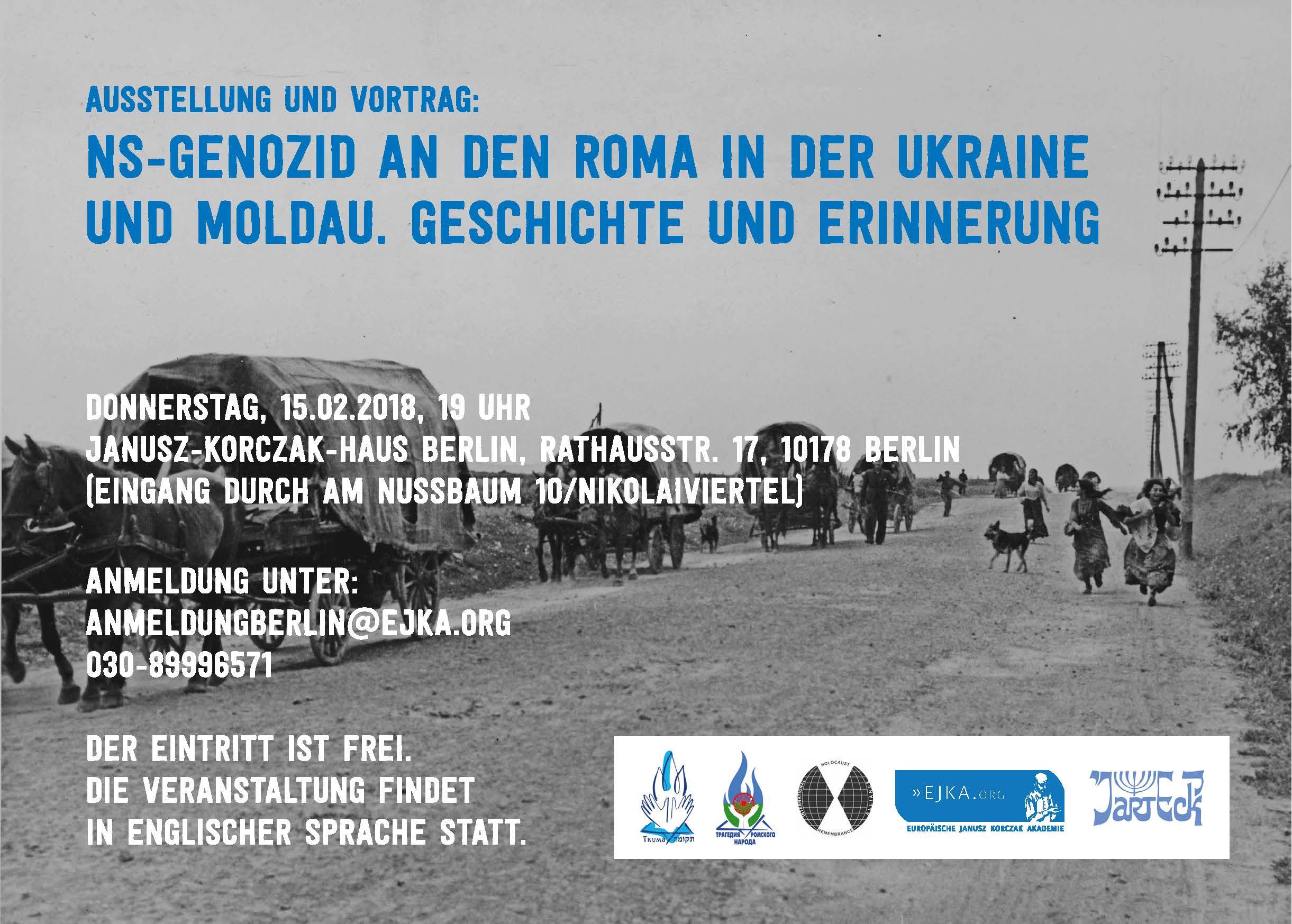 """Співробітники Інституту """"Ткума"""" презентуватимуть у Німеччині виставку з історії геноциду ромів"""