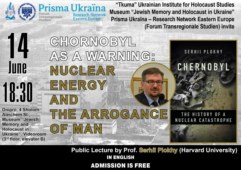 Public Lecture by prof. Serhii Plokhy (Harvard University)